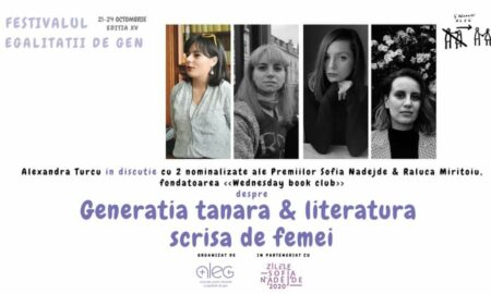 Generația tânără și literatura scrisă de femei