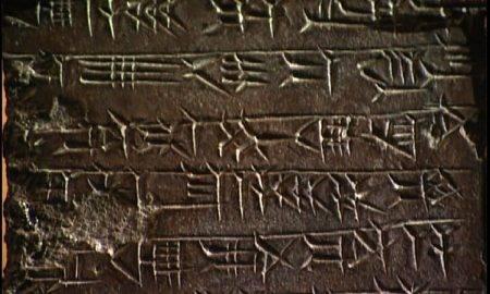 """Originea nimicului. Primele atestări ale cifrei """"0"""" din istoria omenirii"""