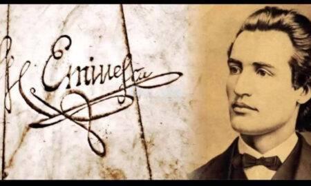 Top 5 lucruri interesante pe care sigur nu le știai despre Mihai Eminescu