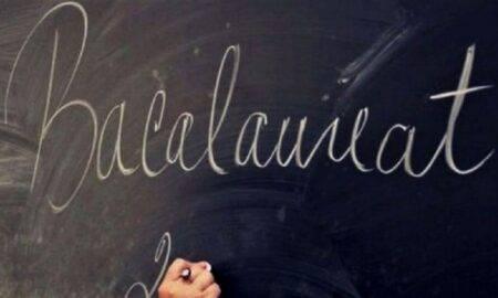 Bacalaureat 2021! Debutează etapa de echivalare a competențelor lingvistice și digitale