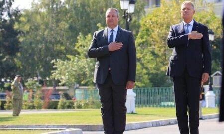 PNL îl propune, pentru funcția de premier, pe ministrul Apărării, Nicolae Ciucă. Se propune un guvern PNL-UDMR